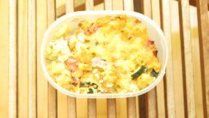 Meal Prep Schinken Auflaug